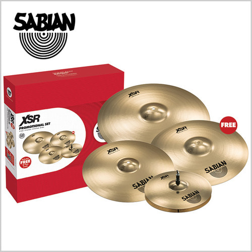 SABIAN XSR PERFORMANCE SET (XSR5005GB)