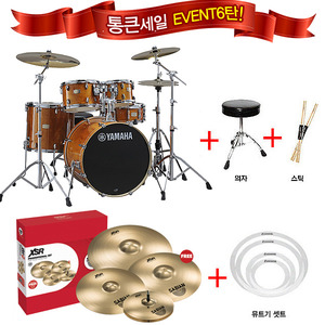[통큰할인이벤트6탄] YAMAHA NEW Stage Custom 올버찌 5기통 + Sabian XSR Performance Set