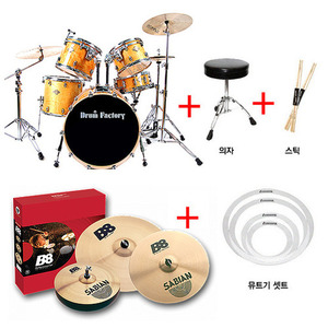Drum Factory Custom Standard + 사비안 B8 Performance Set