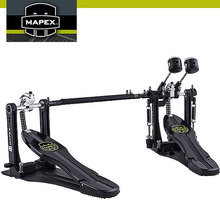 MAPEX ARMORY P800TW DRUM PEDAL