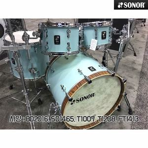 Sonor SQ1 5기통  색상 Cruiser Blue  (BD2016, T1007, T1208,  FT1413, SD1465)  독일산  16100037+16131737+16110037